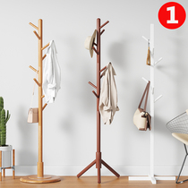 Solid wood coat rack hanger floor bedroom clothes rack living room clothes rack simple modern shelf