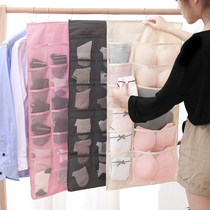 Underwear storage bag wardrobe hanging bag underwear bra socks hanging wardrobe cloth bag storage bag storage artifact