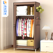 Simple wardrobe cloth wardrobe rental room single dormitory hanging wardrobe economic steel reinforced bold storage cabinet