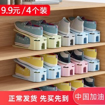 Simple shoe storage artifact large capacity shoe shelf door home shoe care multi-storey economy dormitory collapsible