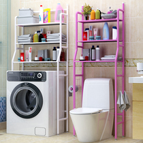 Toilet bathroom toilet shelf floor-free punch washing machine variety of storage artifact toilet corner wall