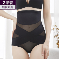 Thin paragraph after off-type high waist belly underwear female postpartum waist stomach tight shape to lift the buttocks body sculpting abdomen artifact