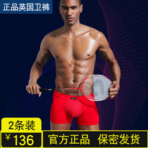 Rose Code 2 British Wei pants official genuine mens underwear benming Red Square Pants modal breathable