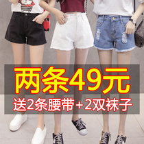 Broken denim Shorts Female xia 2019 new Korean version of the thin hundred students high waist loose A-word wide-legged hot pants