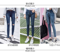 2018 Spring and autumn new Korean version slimming Big code show thin hole bristles nine points students small feet pencil jeans female