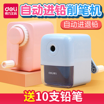 Effective pencil sharpener machine pencil sharpener multifunctional car pencil sharpener pencil sharpener pencil sharpener pencil sharpener automatic lead into the manual pencil sharpener children Primary School students with color pencil sharpener rotary cutter repair stripping pen machine