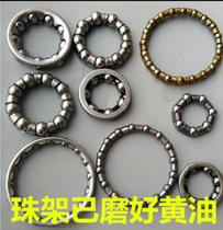 Mountain bike front fork ball bowl set bicycle stand bead frame front axle rear ball frame bearing accessories