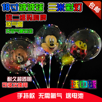 Colorful glowing balloon transparent colored lights toys Red Festival Childrens Festival lantern live light publicity
