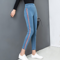 Elastic waist jeans womens nine points pants casual Korean version was thin feet tight ladies high waist large size pencil pants