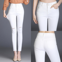 White jeans female Summer 2019 New knee hole tight feet nine pants thin black stretch nine pants