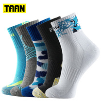 taan Taian badminton socks male thickened towel bottom professional sports socks female blue ball table tennis socks tennis socks
