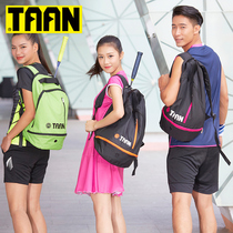 taan badminton bag shoulder double shoulder backpack multi-function tennis racket set men and women sports equipment bag bag portable