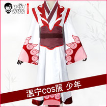 (Xiu Qin home Wenning young cos clothing) magic angel Qishan Wens costume anime cosplay