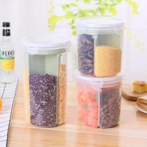 Whole grains storage box shaking sound with plastic bottle transparent sealed cans with lid large sub-grid barrel multi-function