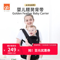 gb good child gold feather waist stool baby before holding type baby strap child stool more kinetic energy lightweight waist stool