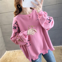 Large size long-sleeved sweater women 2019 autumn and winter Korean version of the new loose fat mm200 kg round neck ins jacket coat tide