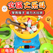Childrens hot pot big music bucket toy folder folder music simulation cooking home kitchen male baby girl 3-4-5 years old