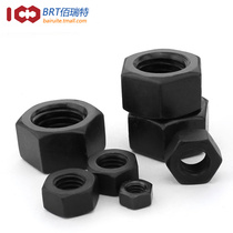 Grade 8 high strength black carbon steel hex nut nut M2M3M4M5M6M8M10M12M16M18M20M30