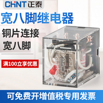 CHiNT small intermediate relay 8 feet jqx-13f AC switch 380v DC hh52p220v24v12v