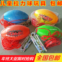 Pull the ball children shuttle hand pull the ball pull rope kindergarten parent-child interaction toy Sense system training equipment