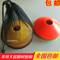 Football training equipment sign plate sign bucket obstacle roadblocks cones ice cream cones basketball taekwondo training supplies