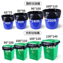 Plastic bag garbage cleaning bag large disposable commercial moving trash bucket office decoration home hotel