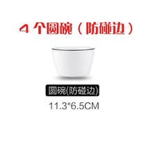 Kindergarten princess lunch pattern Chinese food assembled simple porcelain tableware suitable plate kitchen small college students