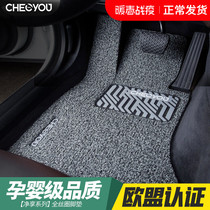Suitable for Honda ten generations Accord Civic xrv Helter Skullcandy new crv monolithic main driving wire ring car mats