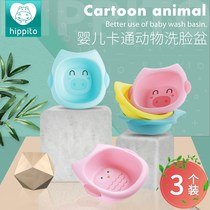 Baby washbasin 3 Pack 2 baby wash ass newborn small pots cute children wash feet pp cartoon home
