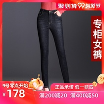 Black jeans female tight pants 2019 autumn new Korean version of the large size was thin high waist pencil long pants