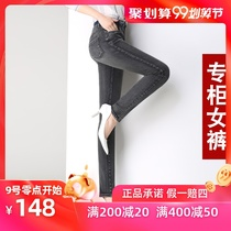 High waist jeans female feet pants was thin wild long pants 2019 autumn new Smoke Gray large size pencil pants
