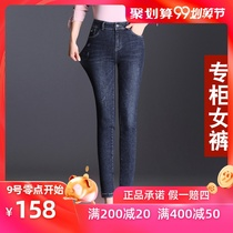 High waist jeans female tight elastic feet pants 2019 spring and autumn new large size was thin wild long pants