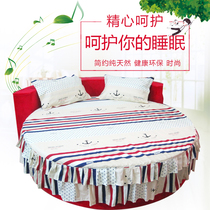 Cotton twill round bed four-piece with bed skirt double bed cover winter non-slip ruffled cotton protective cover