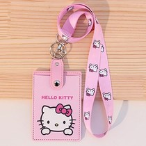 Enfants Carte décole mignonne card card bag with lanyard loaded card card sets card pupils kindergarten shuttle card Carte Décole
