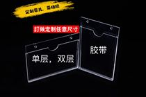 Double acrylic card slot A4 slot plug box plexiglass a5a3 transparent display card box 5 inch 6 inch