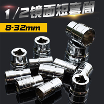 1 2 big fly short sleeve head 17mm sets with sub 21 HEX 22 single selling 32 sets of 18 ratchet wrench 8-19