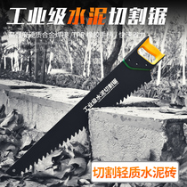Cement saw bricklayer brick building foam block hand saw pull brick rectangular light brick aerated brick saw alloy