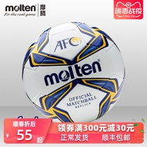 Mo Teng football molten ball game No. 5 No. 4 Asian Cup soft leather machine sewing PU childrens wear-resistant football 1000