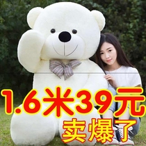 Plush toy bear doll 2 meters doll giant panda birthday gift girl to send his girlfriend cute large pillow 1