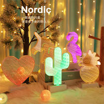 Beijing Dong led lantern Night Light Tunnel lamp romantic room decoration girl heart birthday surprise bedside lamp