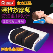 Jin Kai Rui Rui Li coussin de massage intelligent massage massage cervical massage chaud coussin de massage multifonctions authentique
