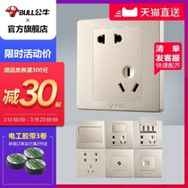 Bull switch socket official store socket panel 86 type household power five-hole USB concealed panel Champagne Gold