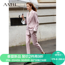 Amii minimalist ol temperament casual suit womens set 2019 spring new fashion striped coat slimming nine-point pants