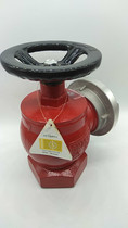 Indoor fire hydrant fire hose valve SNZ65 three copper fire faucet 2 5 inch  Rotary fire hydrant