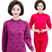 Qiuyi qiuku women's cotton suit three-layer thickened half-collar large size mother thermal underwear cotton sweater suit
