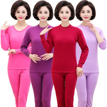 Qiu Yi qiuku cotton mother warm underwear old man thin cotton sweater suit middle-aged and elderly womens clothing line pants
