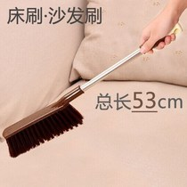 Sweep bed brush home artifact small broom anti-static bed on the bed soft hair cute cleaning Korea broom brush