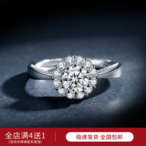 925 sterling silver simulation diamond ring female Dove egg wedding fake diamond ring wedding Crystal ring opening adjustable