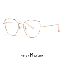 c6677b0359 Helen Keller Ultra Light Glasses frame female face personality Korean plate  tide can be equipped with