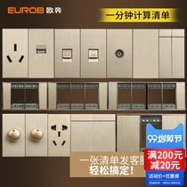 Oupen 118 Type switch socket panel parts frame module small five-hole socket 16A three-hole plug a double control